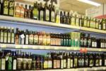 Etichettatura: su olio di oliva UE non sbaglia se sceglie orientamento italiano